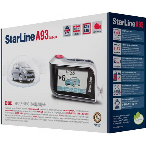 2-сторонняя автосигнализация Starline A93 2CAN+LIN