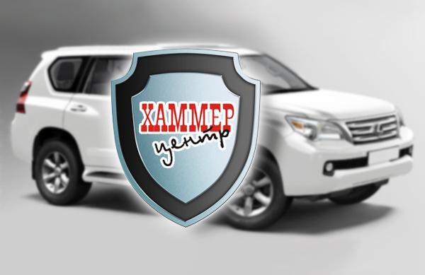 Комплексная защита автомобиля